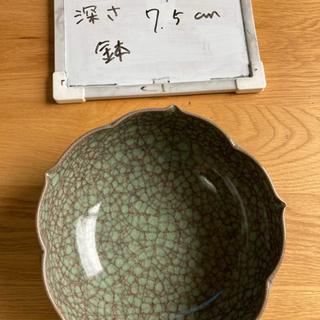 【リフレッシュプロジェクト198/300】深い皿 - 流山市