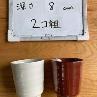 【リフレッシュプロジェクト199/300】コップ