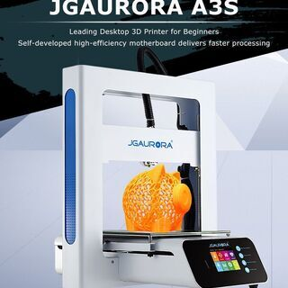 JGMaker A3S 3Dプリンター - 太田市