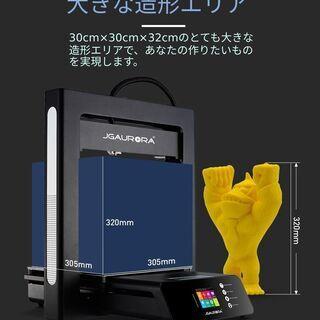 JGMaker A5S 3Dプリンター