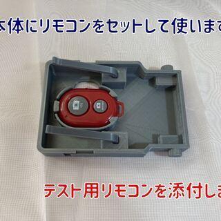 iPhone・スマホ カメラ用 フットスイッチ - 太田市