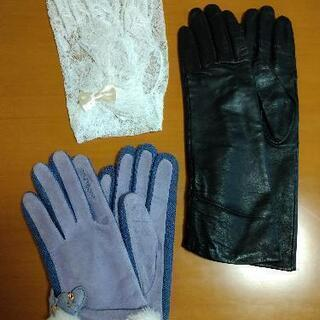courreges   HANAE MORIなど手袋3点