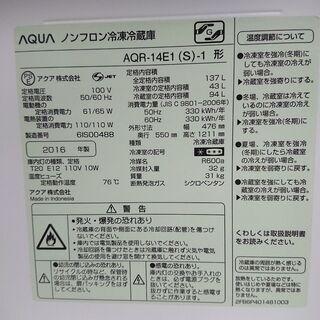 ID 977549 アクア137L 2016年製 AQR-14E1(S) キズ有 - 家電