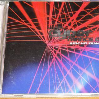 Velfarre Cyber Trance 01 -Best H...