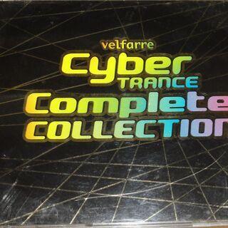 velfarre Cyber TRANCE -COMPLETE ...