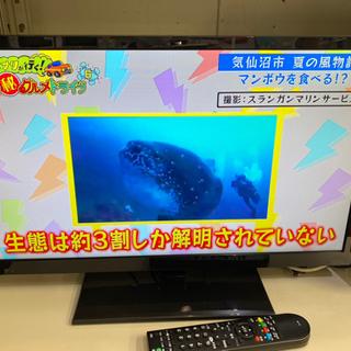 アズマ 24インチ 液晶テレビ 2016年製