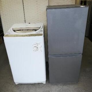 【送料・設置無料】⭐アクア冷蔵庫126L+東芝洗濯機6kg…