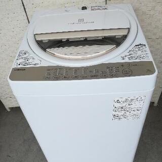 【送料・設置無料】⭐アクア冷蔵庫126L+東芝洗濯機6kg⭐JWG64 − 東京都