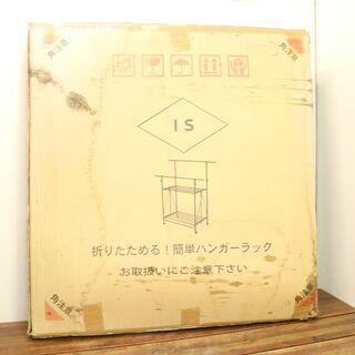 ①未使用 折りたためる 簡単ハンガーラック 93.5×90…