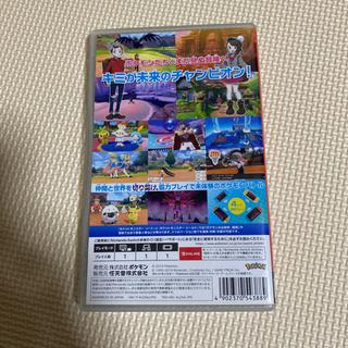 【決定】ポケモン ソード 任天堂Switch - おもちゃ