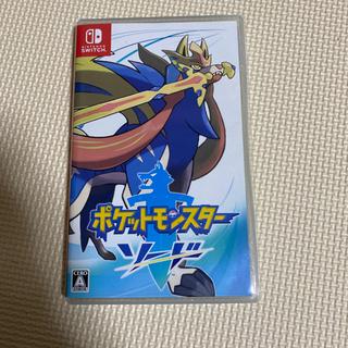 【決定】ポケモン ソード 任天堂Switchの画像