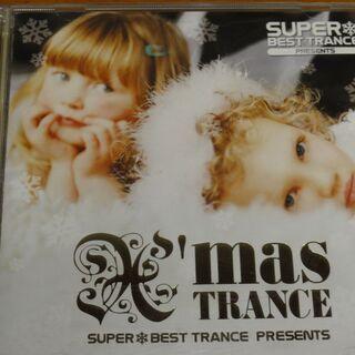 スーパー・ベスト・トランス・プレゼンツ クリスマス・トランス