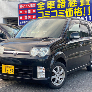 ⭐️自動車リース⭐️月15000円🉐1日500円🉐ムーヴカスタム🉐