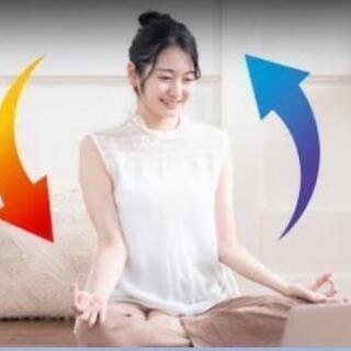瞑想は 自分自身を愛すること。 健康、幸せ、平和になりましょう。