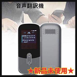【新品】ROOMMATE 翻訳機 瞬間双方向 WiFi対応…