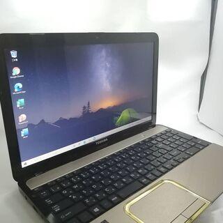 東芝 T552 サクサクノートPC WIN10 SSD240 O...