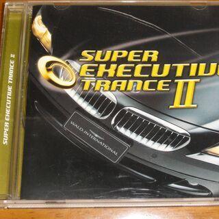 Super Executive Trance 2  スーパー・エ...