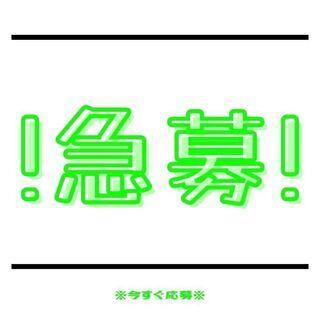 急募☆応募~勤務開始までスピード対応♪カンタン組付け・梱包作業!...