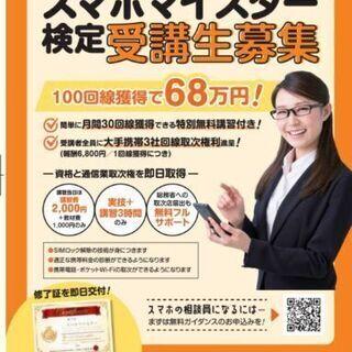 【今だけ】3000円で履歴書に書ける資格発行!