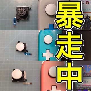 iPhone/android/スマホ/iPad/タブレット/ゲー...