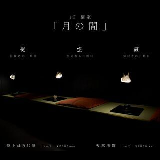 暗闇と光の瞑想カフェ「KONMASA」心を揺さぶり、癒しを届けたい