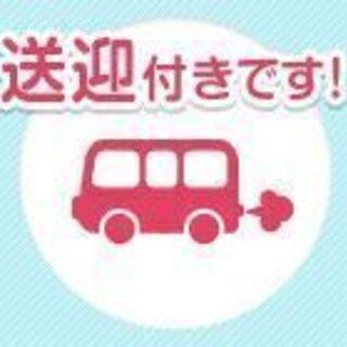 【焼津市】日勤勤務!焼津駅から無料送迎もあり!検品・梱包のオシゴト!