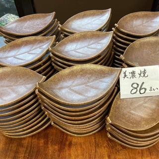美濃焼 小皿 和皿 葉っぱ型 86枚 🌈 しげん屋