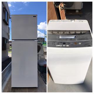 【新生活セット販売】単身用冷蔵庫洗濯機セット 格安販売商品…