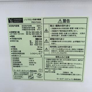 【新生活セット販売】単身用冷蔵庫洗濯機セット 格安販売商品です。ヤマダ電機&AQUA  2019年製 - 家電