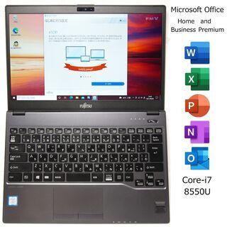 返品可 Microsoft Office付 Core-i7 85...