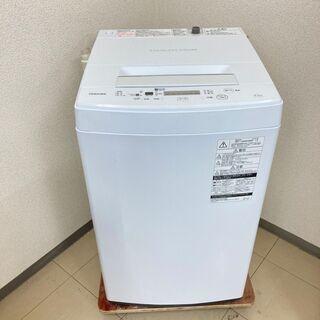【良品】【地域限定送料無料】洗濯機 TOSHIBA 4.5…