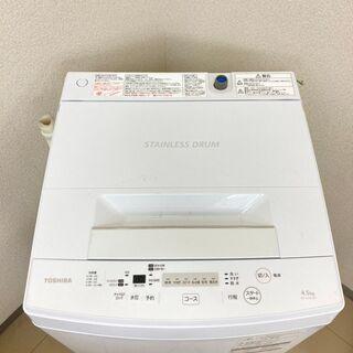 【良品】【地域限定送料無料】洗濯機 TOSHIBA 4.5kg 2018年製 ASB090305 - 家電