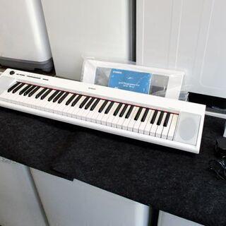 美品 ヤマハ 電子 ピアノ NP-12WH キーボード piag...