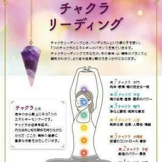 【神戸 三宮 元町の9月のキャンペーン
