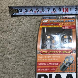 【ネット決済・配送可】PIAA LEDウィンカーバルブ アンバー
