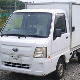 スバル サンバートラック 冷蔵・冷凍車【ー7℃】  MT 4WD...