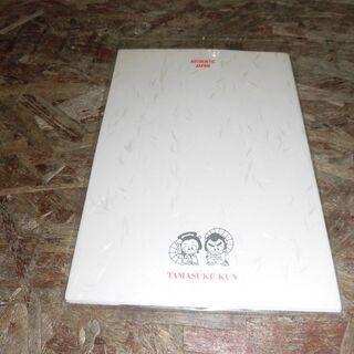 【10円】★和紙風便箋 ★4枚