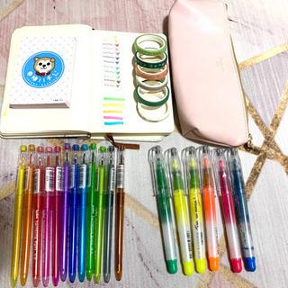 手帳用品26点セット カラーサインペン