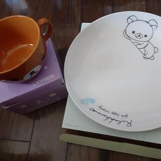 リラックマ ローソン限定  お皿&スープマグ