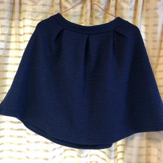 青のスカート