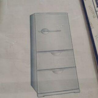 お話中 冷蔵庫3ドアAQUA右開き