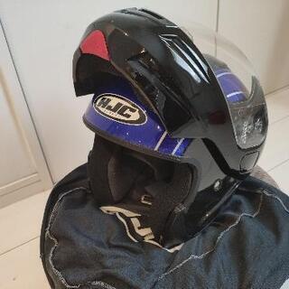HJC RSタイチ システムヘルメット Sサイズ(女性向け)