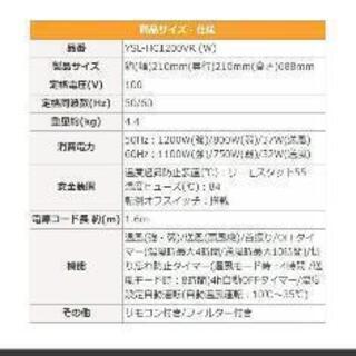 ホット&クールタワーファン2017年製 − 兵庫県