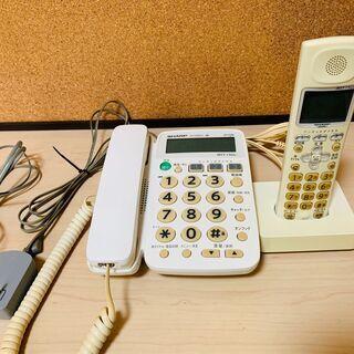 【近々消します】SHARP 家電話機一式と子機1台セット