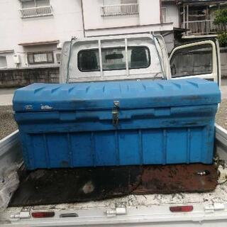 荷台収納箱 中古品