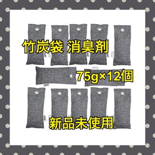 【ネット決済】竹炭袋 消臭剤 除湿 乾燥剤 抗菌 無香料 靴箱 ...