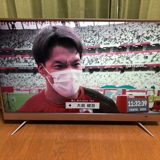 【ネット決済】49V型テレビ ジャンク品