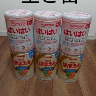 粉ミルク 空き缶 6缶