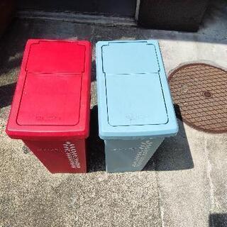 ゴミ箱 20リットル 2つ
