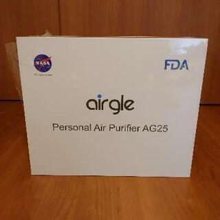 パーソナル空気清浄機 airgle AG25【新品未開封】